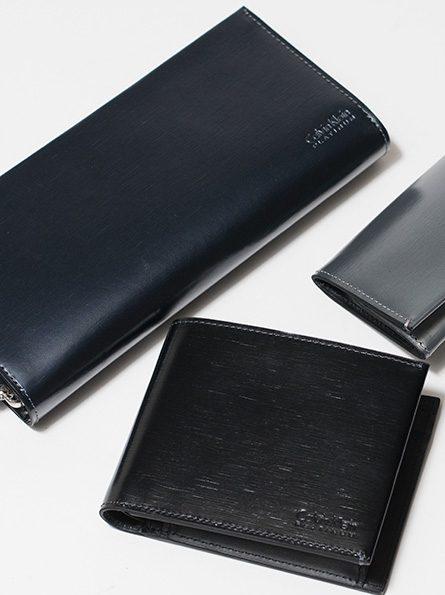 「折り財布」vs「長財布」メンズ財布はどっちを選ぶ?