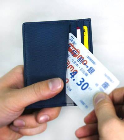 メンズも時代はコンパクト財布ブーム!メンズミニ財布を選ぶならこれ!