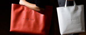 【オフィスからレジャーまで!】シーンを選ばずに使えるFUJITAKAレザートートバッグ