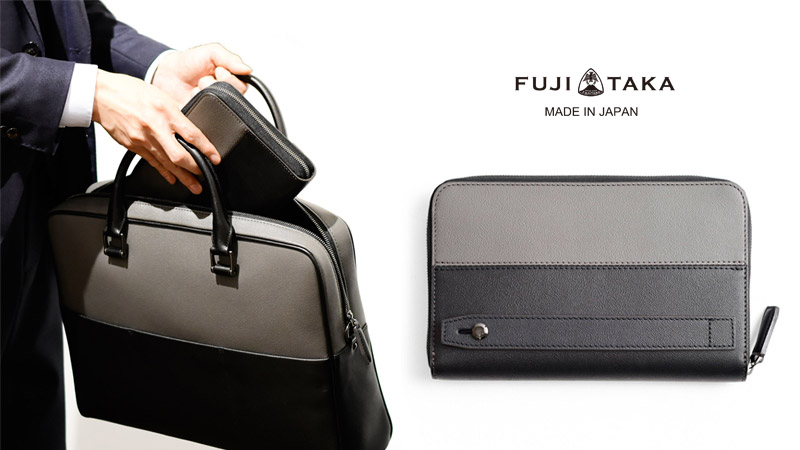 FUJITAKA ベリルシリーズ バッグインバッグ