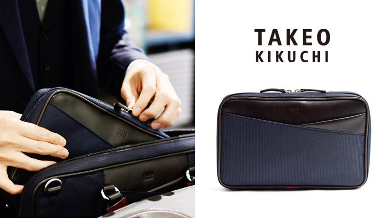 TAKEO KIKUCHI ジェッターシリーズ